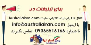 australiairan