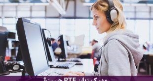 مدرک PTE برای مهاجرت به استرالیا